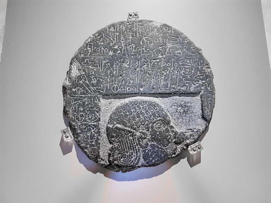 Anadolu Medeniyetleri müzesi Andaval kabartması Niğde M.Ö. 900 - Anatolian Civilizations Museum Andaval relief Nigde 900 B.C.