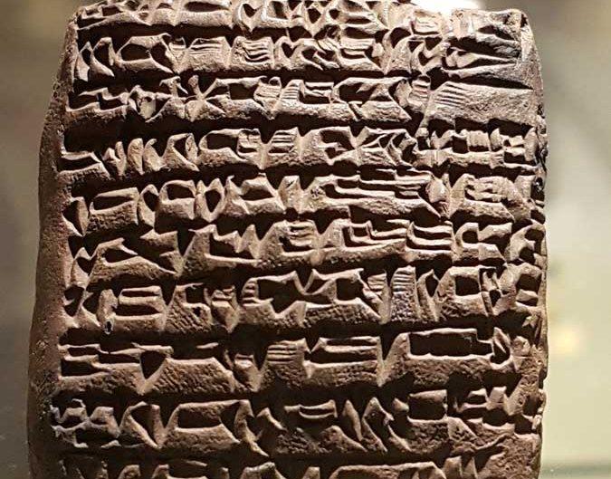 Anadolu Medeniyetleri müzesi Asur çivi yazısı mal teslim belgesi, Kültepe buluntuları - Anatolian Civilizations Museum photos Assyrian cuneiform Certificate of Delivery, Kultepe