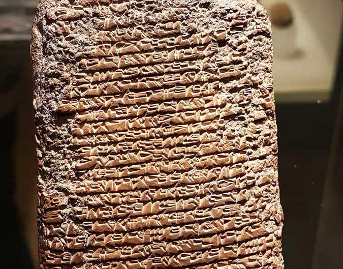 Anadolu Medeniyetleri müzesi fotoğrafları Asur çivi yazısı borç senedi, Kültepe buluntuları - Anatolian Civilizations Museum Assyrian cuneiform Debt Certificate, Kultepe