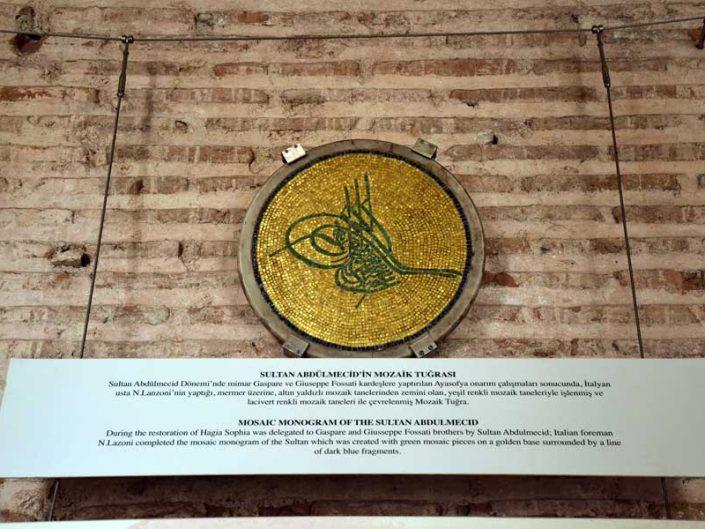 Ayasofya Sultan Abdülmecid'in mozaik tuğrası - Hagia Sophia Mosaic monogram of the Sultan Abdulmecid