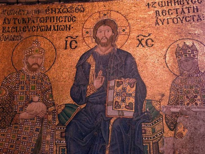 Ayasofya Zoe Mozaiği (İmparator IX. Konstantinos Monomakhos (1042- 1055) ve İmparatoriçe Zoe) - Zoe Mosaic (Emperor IX. Konstantinos Monomakhos (1042-1055) and Empress Zoe)
