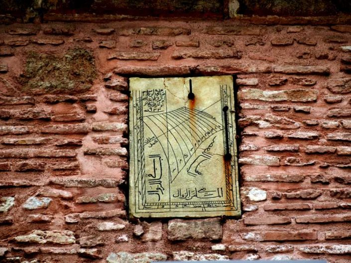 Ayasofya güneş saati - Hagia Sophia sundial