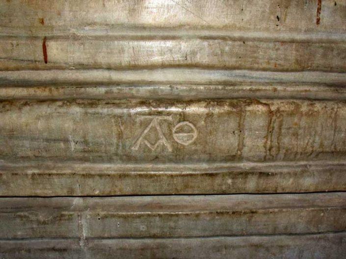 Ayasofya içinde işaretler - Signs in Hagia Sophia