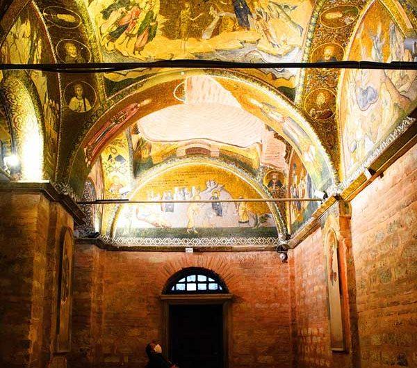 Kariye Kilisesi dış narteks bölümü - The Chora Church outer narthex
