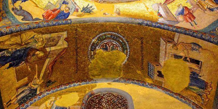 Kariye Müzesi İç Narteks mozaikleri - The Chora Museum mosaics of inner narthex