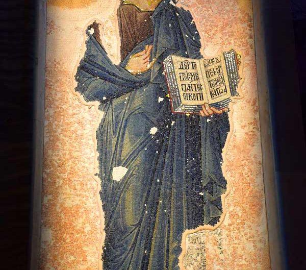 Kariye müzesi Naos bölümü Hz İsa mozaiği - The Chora museum mosiac of Jesus Christ in the nave