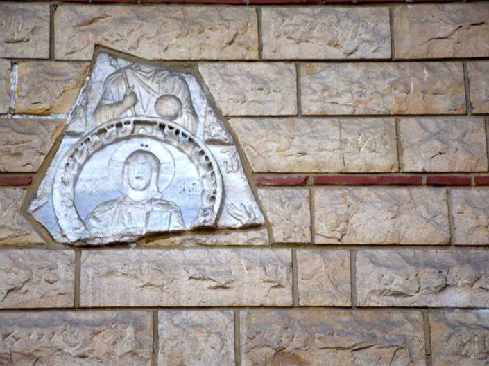 Aya Yorgi Rum Patrikhane Kilisesi idari bina duvarı mermer kabartması - Istanbul St. George's Cathedral office building wall marble relief