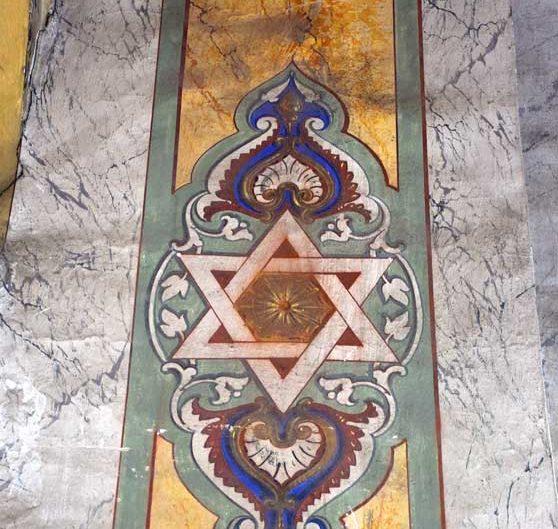 Gül Camii duvar resimleri Davut Yıldızı veya Davut Kalkanı - The Gül Mosque (The Mosque of the Rose) murals Star of David or the Shield of David