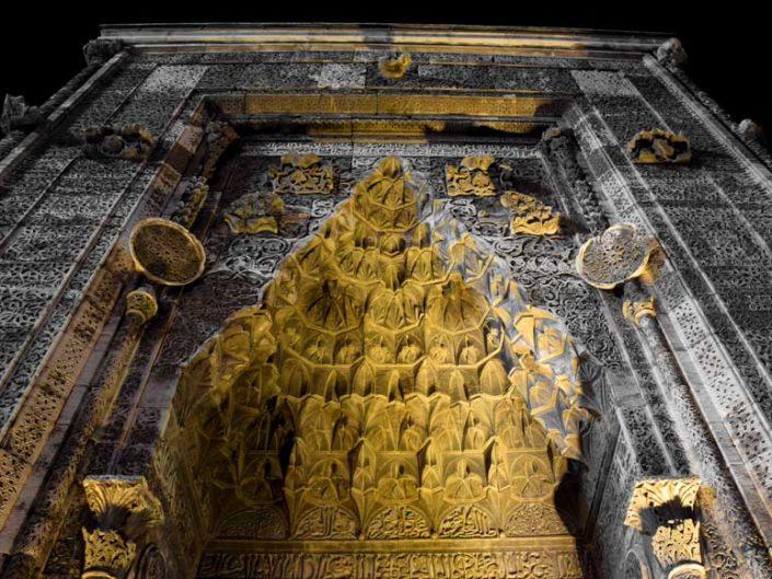 Buruciye Medresesi Taç Kapı - Sivas places to visit Buruciye Madrasa portal