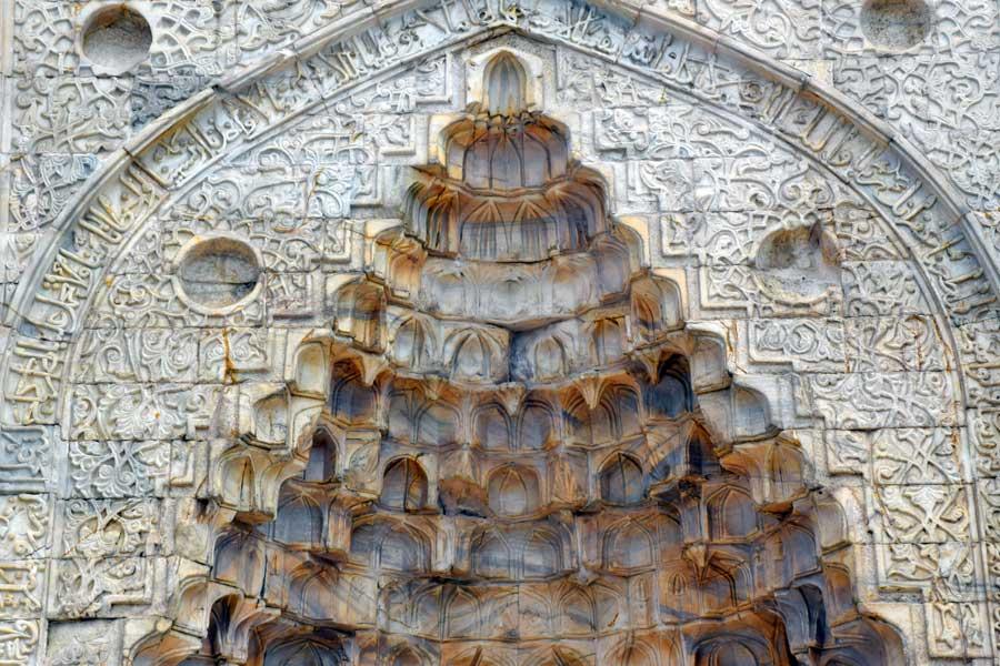 Gök Medrese Fotoğrafları – Sivas Gok Madrasah Images