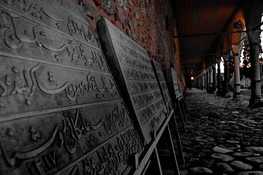 Topkapı Sarayı Eserleri, Çinileri, Müze Bölümleri Bilgileri