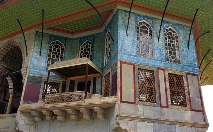 Topkapı Sarayı Revan Köşkü fotoğrafları - Topkapı Palace Revan Kiosk photos